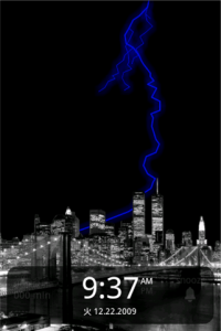 Lightning Bug - Sleep Clock : リアルな雷雨の音と光。