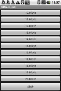 モスキートサウンド for Android : 地味な画面だが・・・