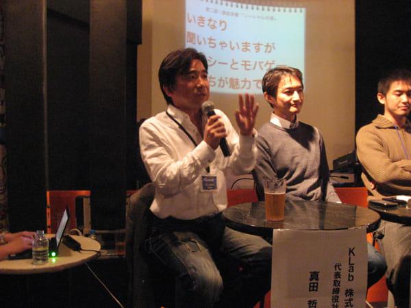 大きくわかりやすい声で、面白トーク連発の真田氏。太っ腹な会社は元気いっぱいだ。