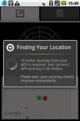 図5.GPSの状態を自動で確認