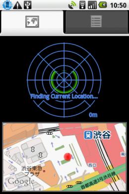 図1.起動時の画面
