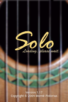 Solo : 起動画面