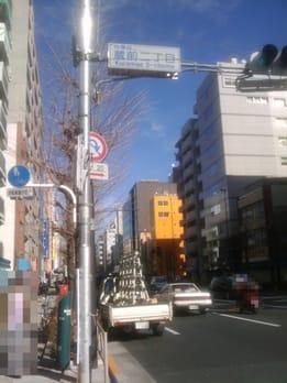 図2.浅草橋駅から徒歩で