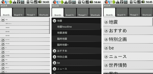 左:白色背景・黒色文字 フォントサイズ6pt 真ん中:黒色背景・白色文字 フォントサイズ16pt 右:色背景・黒色文字 フォントサイズ29pt