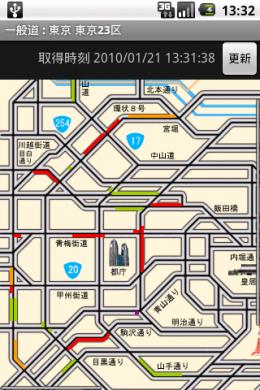 渋滞状況 : 交通情報の画面