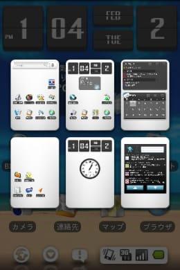 全画面のキャプチャを表示できる「Screen switcher」