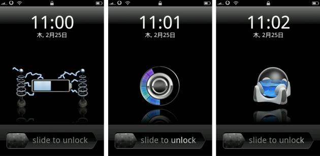 左:Tesla Battery 中央:Round-Battery-Green 右:Sphere Battery