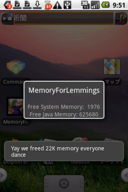 MemoryForLemmings