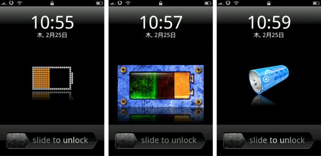 左:8bits 中央:Rusty-blue-battery 右:Accumulator-battery