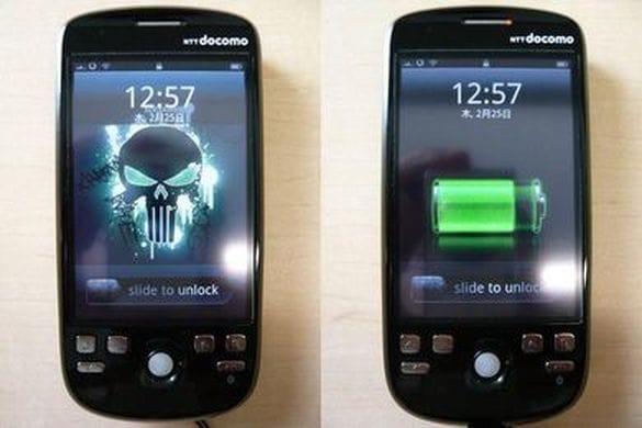 デフォルトのロック画面 左:通常時 右:充電時