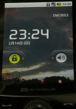図1.eMobile版Android
