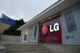 MWC会場のとなりに独自施設を設置していたLGエレクトロニクス