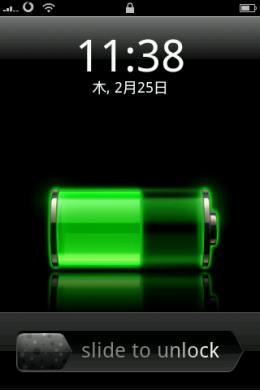 LOCK 2.0