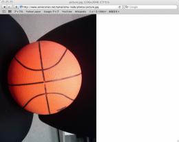先ほど撮影したバスケットボールの写真が閲覧可能に