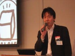 すすたわり氏が茨城県つくば市にオープンさせる予定の「FPGAカフェ」で扱うものは何?