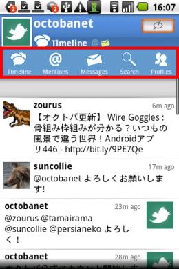 Swift App for Twitter:タイムライン表示画面。画面上部にメニューが現れる。