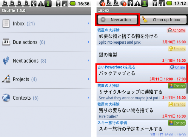 Shuffle: 左:起動画面 右:「Inbox」内画面