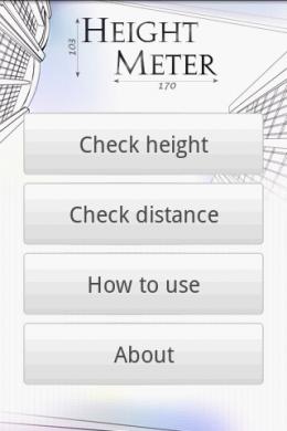 Height Meter:都会人必携アプリ!?