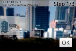 Height Meter:【ステップ1】ビルの根元をマーク!