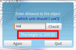 Height Meter:結果表示