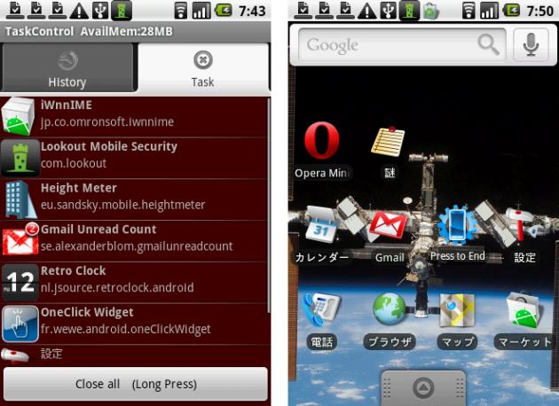 TaskControl : 左:「Task」タブ画面 右:「Task」タブで「Close all」長押しするとホーム画面に戻る。
