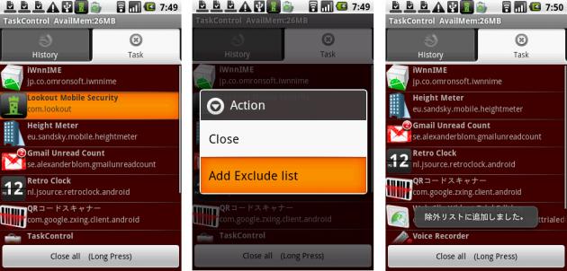 TaskControl : 左:「Task」タブ画面で任意のアプリを長押し 中央:アクションから「Add Exclude list」を選択 右:除外リスト登録終了