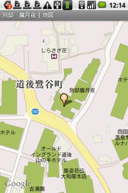 宿ろいど:「地図を見る」機能。駅からの距離なども直感的に分かって便利。