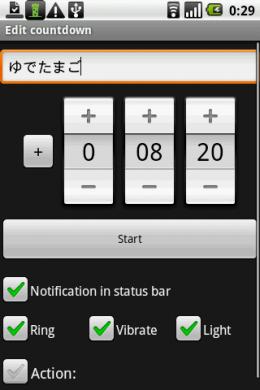 OI Countdown:タイマー設定画面