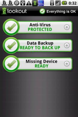 セキュリティ(AntiVirus) & ウイルス対策 無料:アプリ画面