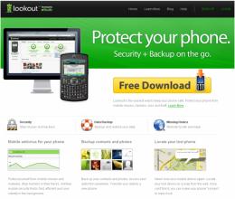 セキュリティ(AntiVirus) & ウイルス対策 無料:「Lookout」Webページ画面