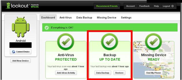 セキュリティ(AntiVirus) & ウイルス対策 無料:「Lookout」Webページ内のマイページ画面。バックアップデータの取り出しはここから行う。