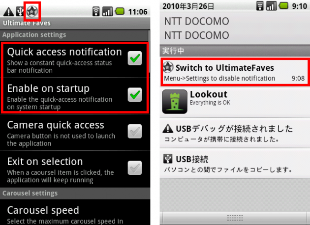 UltimateFaves: 左:「Settings」画面。チェックすると画面上部ステータスバーにアイコンが表示される。 右:ステータスバー引き出し時。タップすれば本アプリが起動。