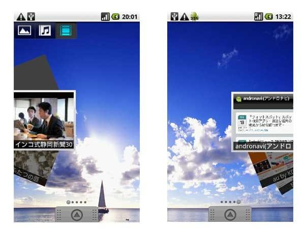 「Media player」と「Web player」はLiquidの特徴のひとつ