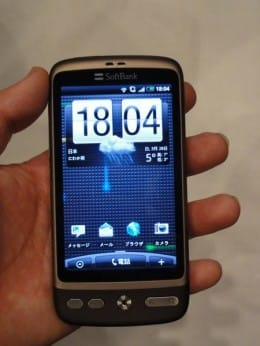 ソフトバンクモバイルより発売が発表された「HTC Desire(X06HT)」