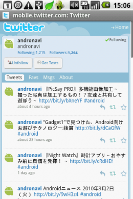 Twitterサイト