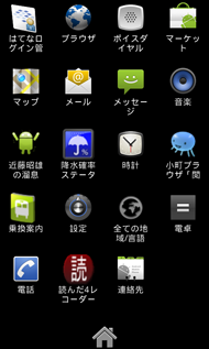 apps03