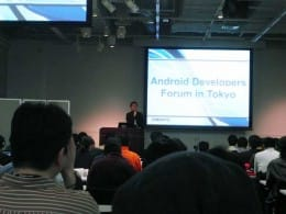 Android Developers Forum in Tokyo会場の様子