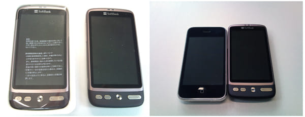 2台のDesire。左はフィルムをつけたままのもの(左)とiPhoneとの比較(右)