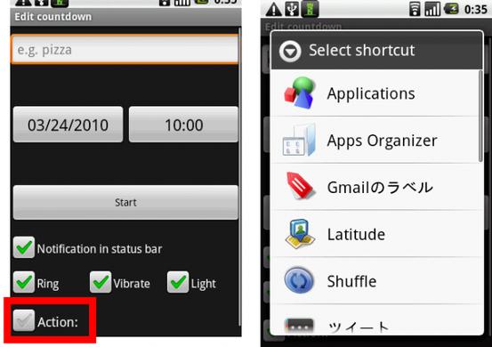 OI Countdown: 左:タイマー設定「Set date」画面一番下の「Action」をチェック 右:ショートカットにはアプリを始め多くのアクションが選択可