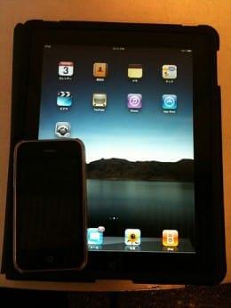 iPhoneとiPadの大きさ比較。是非iPadのレビューをUstreamで行いたかった