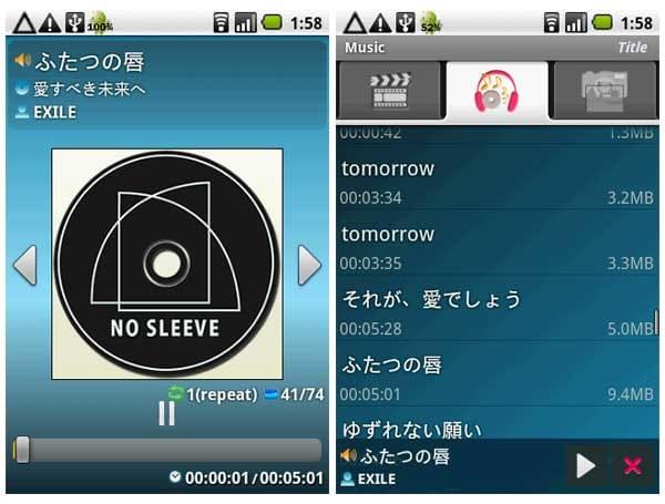 nswPlayer: 左:音楽再生画面 右:レジューム表示