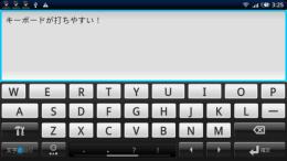 Dual Window Web Browser(日本語版): 横画面表示なるとキーボードの打ちやすさが格段にアップ!