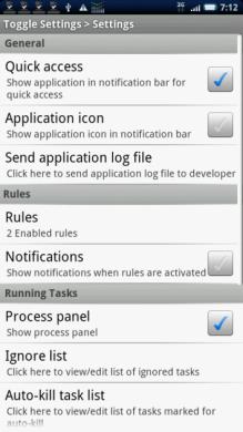 Toggle Settings: 「Settings」のメイン画面。これはまだまだ入り口にすぎない。