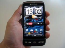 ついに発売された「HTC Desire」
