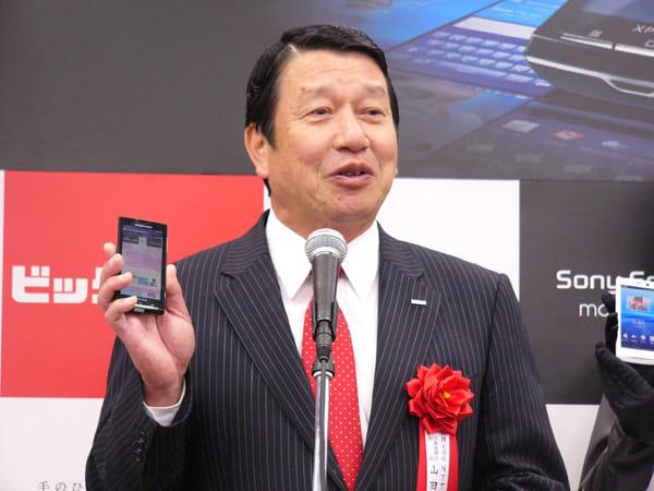 あいさつをする山田社長。自信にあふれた口調で、Xperiaの素晴らしさを語っていました。