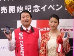Xperiaを手にする、山田隆持NTTドコモ社長と、女優の成海璃子さん。