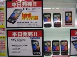 ついに発売「HTC Desire」