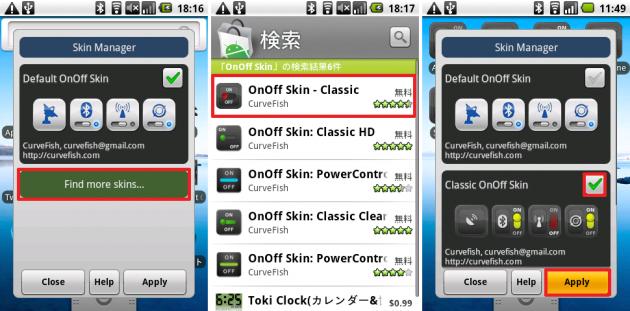 OnOff Widgets Pack: 有料版には様々なアイコンテーマが用意されています。