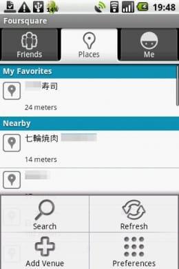 Foursquare:Add Venueで新規位置情報を登録できる