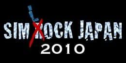「SIM LOCK in Japan」討論会